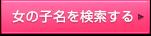 デリヘル情報【駅チカ人気!デリヘルランキング】