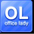 OL・秘書